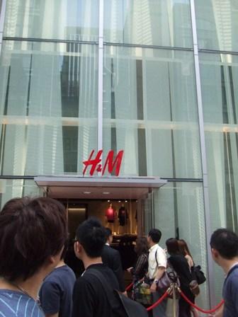 ginza H&M 001.jpg